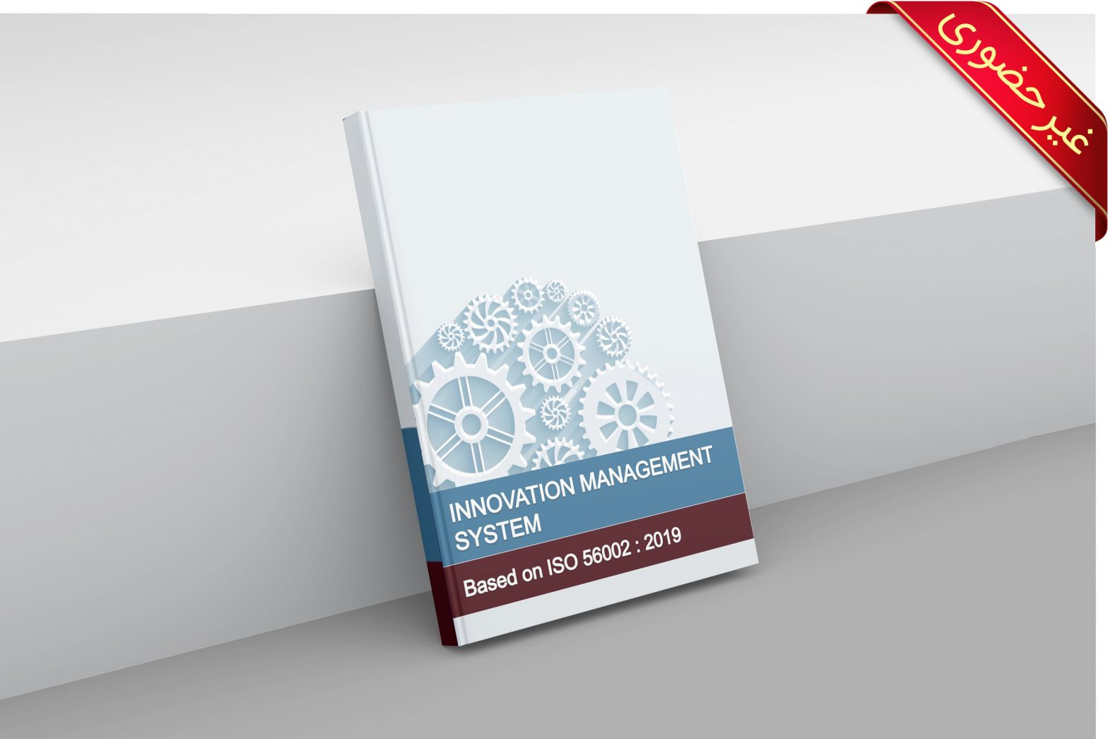Innovation Management Systems based on ISO 56002