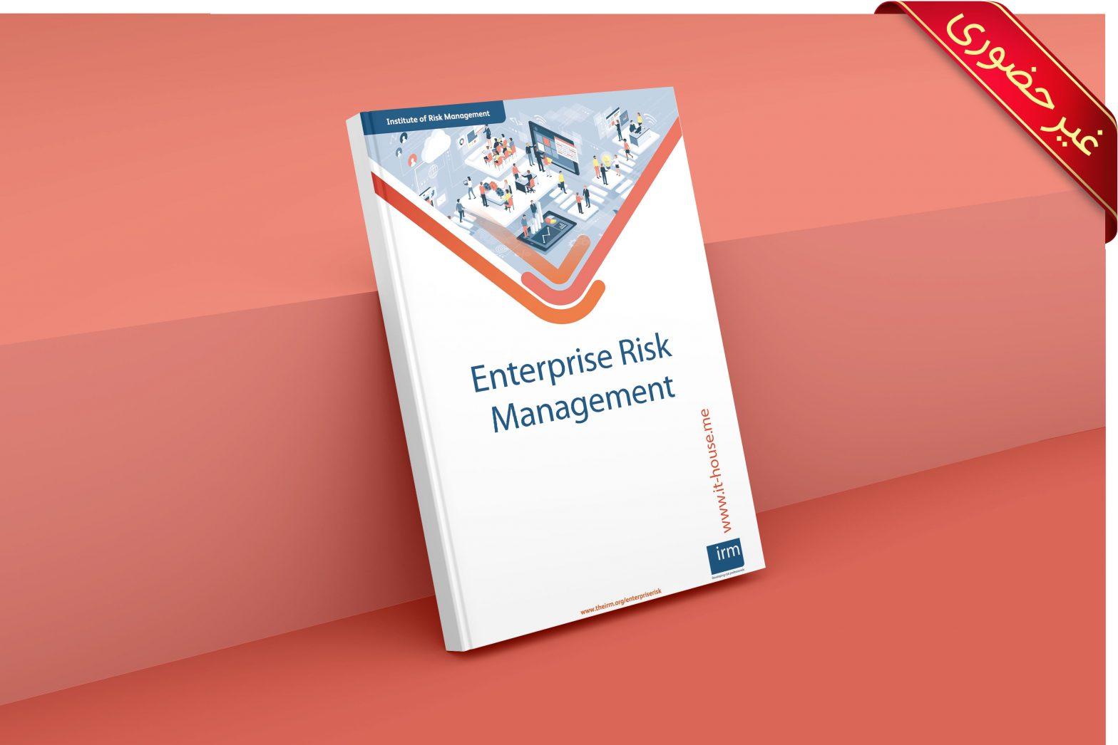 Enterprise Risk Management - ERM