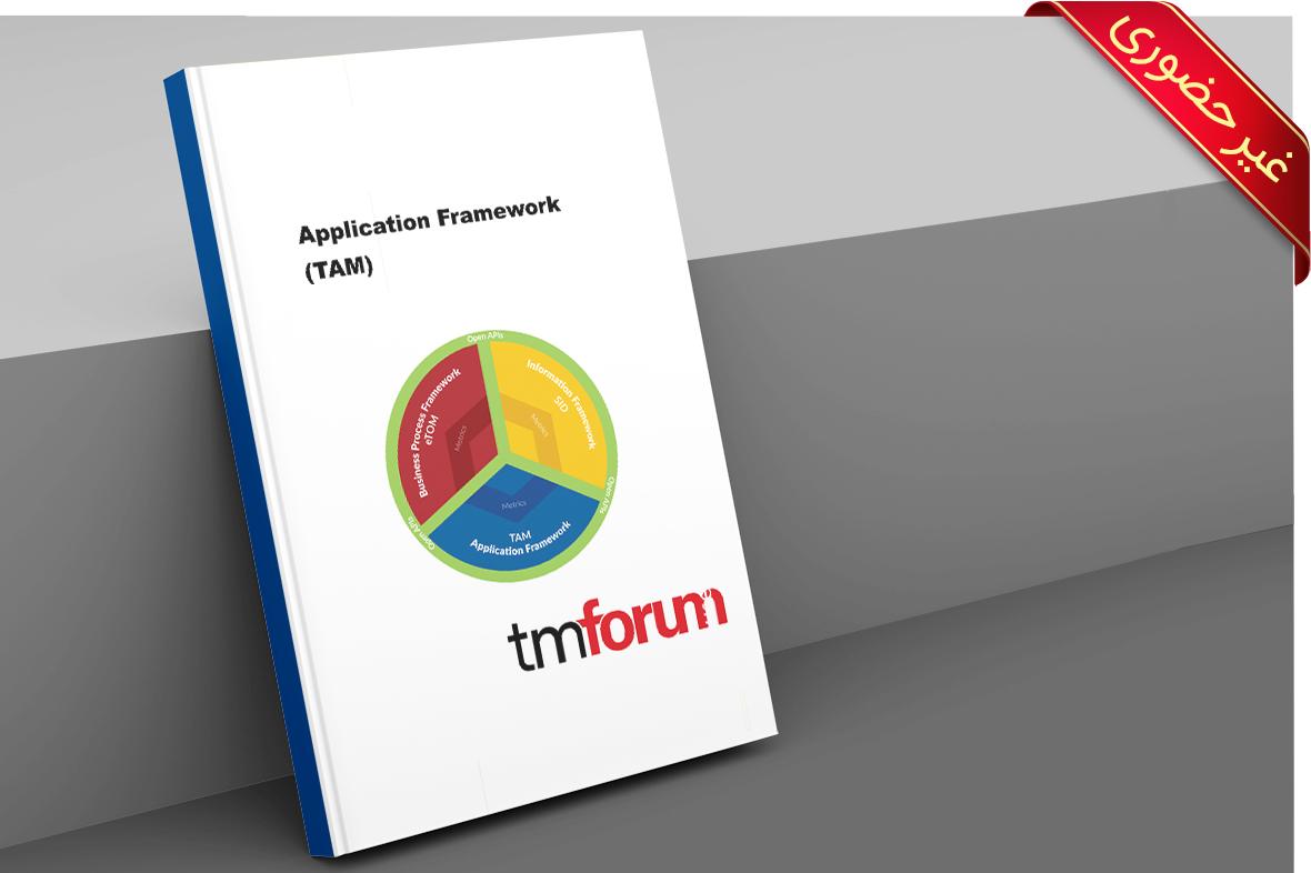 Application Framework (TAM)